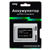 Аккумулятор Ainy CA-H148 для HTC Wildfire S 1300mAh