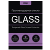 Защитное стекло Ainy GLASS для Samsung T555 Galaxy Tab A 9.7 3G 0.33mm